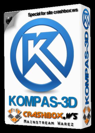 КОМПАС-3D - система трёхмерного моделирования, ставшая стандартом для тысяч